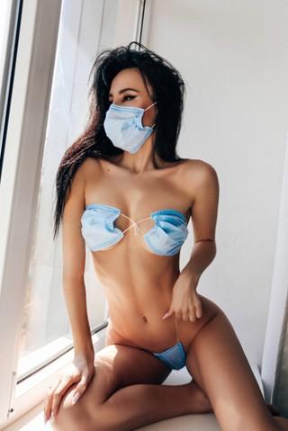 mask lingerie costume